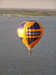 Воздушнй шар (аэростат) с логотипом Пенофол